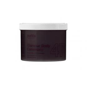 Purles 47 Šokolado gelinė priemonė masažui, 500 ml